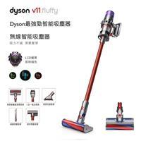 dyson V11 SV14 Fluffy 手持吸塵器  DYSONV11SV14FLUFFY