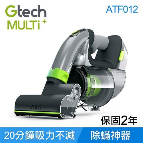 Gtech Multi Plus無線除蹣機  ATF012