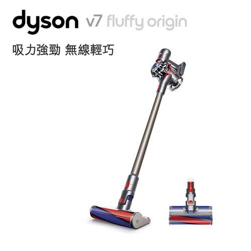 dyson V7 Origin無線吸塵器(銀灰)  DYSONV7ORIGINSV11