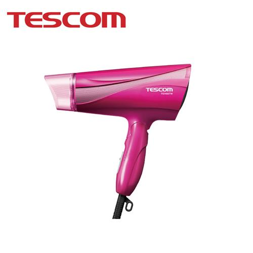 TESCOM 大風量負離子吹風機  TID450(P)