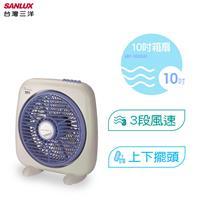 台灣三洋10吋箱扇  SBF-1000A1