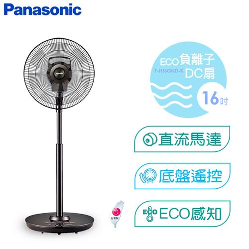 Panasonic 16吋 ECO 負離子DC扇棕  F-H16GND-K
