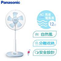 Panasonic12吋電扇  F-L12BMS