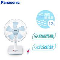 Panasonic12吋桌扇  F-D12BMF