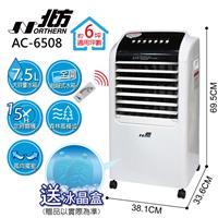 北方移動式冷卻器AC6508  AC6508