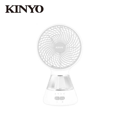 KINYO 8吋充電式照明風扇CF-900  CF900
