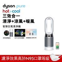 dyson三合一涼暖空氣清淨機-白  HP04W
