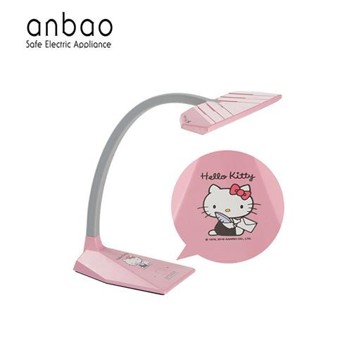 安寶Hello Kitty LED護眼檯燈  AB-7755A