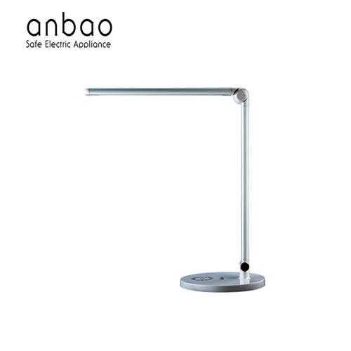 安寶滑軌式LED護眼檯燈  AB7211
