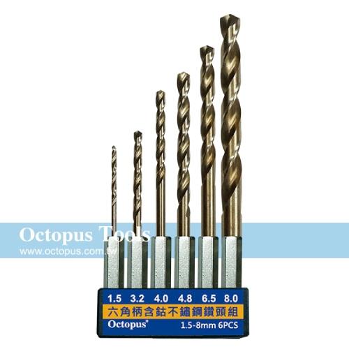 Octopus尚卓 六角柄含鈷不銹鋼鑽頭組 866.606