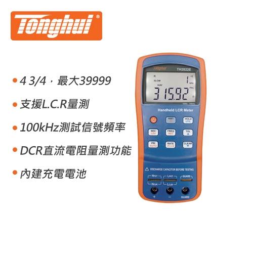 Tonghui 4 4/5自動換檔LCR三用電錶-100KHz TH2822E