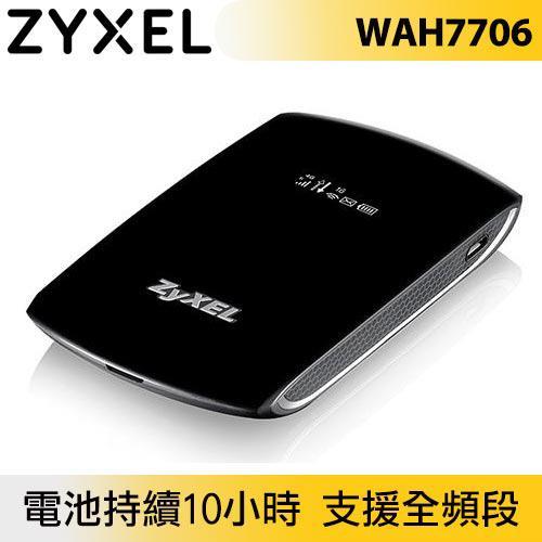 ZYXEL WAH7706 LTE 4G 行動Wi-Fi分享器