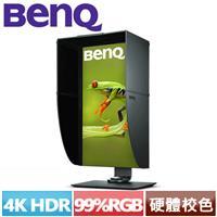 BENQ SW271 4K HDR 27型專業攝影修圖螢幕