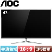 AOC U4308V 42.5型 4K 廣色域液晶液晶螢幕 黑銀