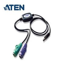 ATEN AT-PS/2轉USB轉換器 (90公分) UC10KM