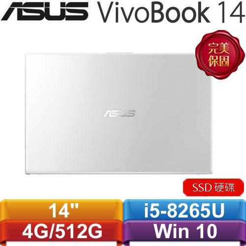 ASUS VivoBook 14 X412FA-0138S8265U 冰河銀★