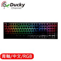Ducky ONE 2  RGB 機械鍵盤 青軸中文