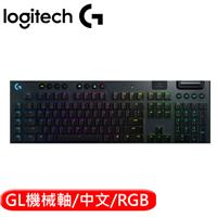Logitech 羅技 G913 LIGHTSPEED無線 RGB GL clicky機械式遊戲鍵盤
