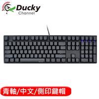 Ducky ONE  DKON1608 側印電競機械鍵盤 青軸中文