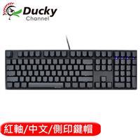Ducky ONE  DKON1608 側印電競機械鍵盤 紅軸中文