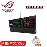 ASUS 華碩 ROG Strix Scope Deluxe RGB 機械電競鍵盤 茶軸