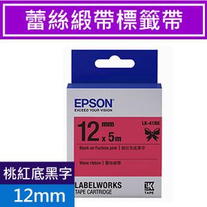 EPSON LK-41BK S654458標籤帶 蕾絲-桃紅色底黑字 12mm