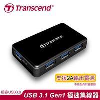 Transcend 創見 USB 3.0 集線器 4埠(高速傳輸、快速充電)