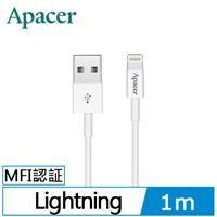 Apacer DC210 Lightning to USB 2.0 傳輸線 1M