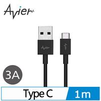 Avier Type-C 快充傳輸線 1M 黑 CU2100P1-BK_大理石白盒
