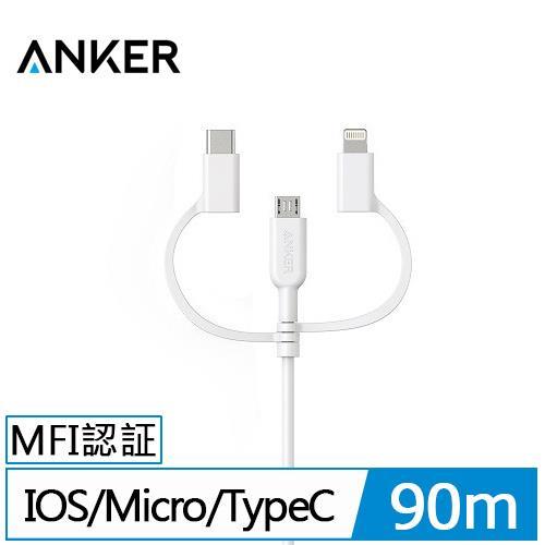 Anker powerline II 3 in 1 充電線0.9m 白A8436H21