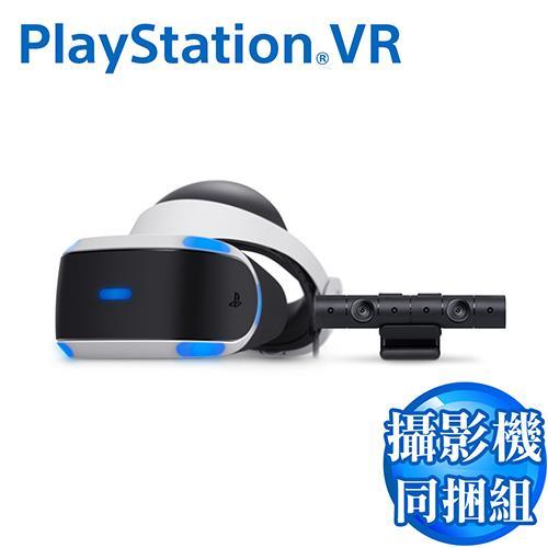 【網購獨享優惠】Playstation VR 攝影機同捆組 (CUH-ZVR2HUC)