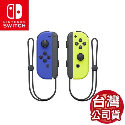 【客訂】任天堂 Switch Joy-Con左右控制器-藍&電光黃+晶透保護殼(007)【限量1組】
