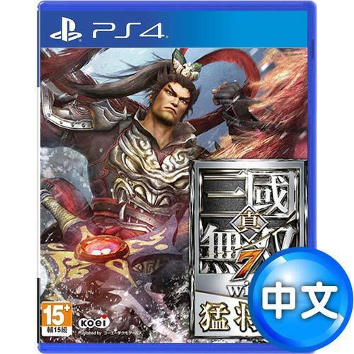 【客訂】PS4遊戲 《真‧三國無雙 7 with 猛將傳》中文版