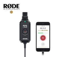 RODE APPLE用手機錄音介面(動圈麥克風專用) IXLR【公司貨】