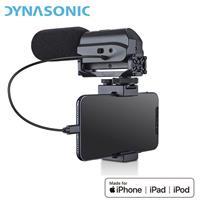 Dynasonic iPhone專用 數位式超指向槍型麥克風 iM7