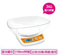 聖岡 KS-3KG超精準廚房電子式料理秤 克/盎司/磅 切換 藍色背光螢幕 加大按鍵 附贈活動式1.3L料理秤碗