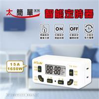 聖岡 智能 定時器 15A 1650W 數位螢幕顯示