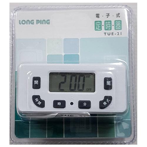 2P 數位電子式定時器 TUE-21