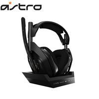 Astro  A50 無線電競耳機麥克風/無線基座控制臺