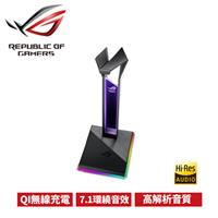 ASUS 華碩 ROG Throne Qi 無線充電/7.1環繞音效/RGB耳機架