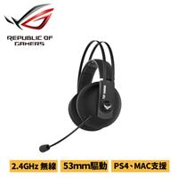 ASUS 華碩 TUF GAMING H7 Wireless 無線電競耳機