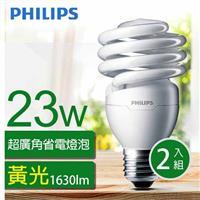 【飛利浦PHILIPS】Tornado 螺旋省電燈泡T2 23W E27 120V 黃光 (2入組)