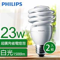 【飛利浦PHILIPS】Tornado 螺旋省電燈泡T2 23W E27 120V 白光 (2入組)