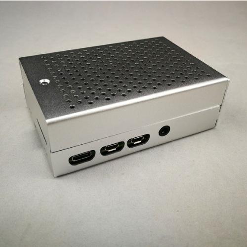 樹莓派Raspberry PI 4 B版 專用鋁製殼+風扇 銀色
