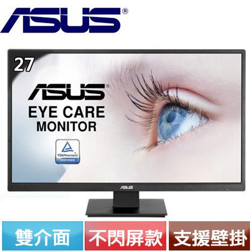 R3【福利品】ASUS華碩 VA279HAE 27型 超低藍光護眼螢幕