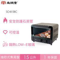 尚朋堂15L專業電烤箱  SO-815BC