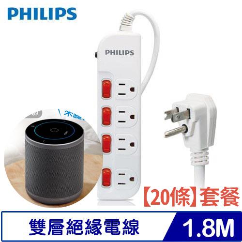 【送小豹音箱】PHILIPS SPB1641WA 4開4插延長線 1.8M