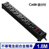 Castle蓋世特  IA8-SB 鋁合金電源突波保護插座 3孔/1開8插尊爵黑 6呎 1.8米