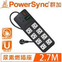 PowerSync群加 TPS318TN0027 1開8插 高耐燃尿素防雷擊延長線 黑2.7M 9呎