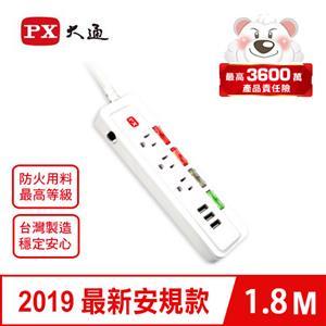 PX大通 PEC-43U36 3P 4開3插+USB電源延長線 1.8M 6呎